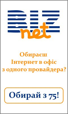 UABiz.net All